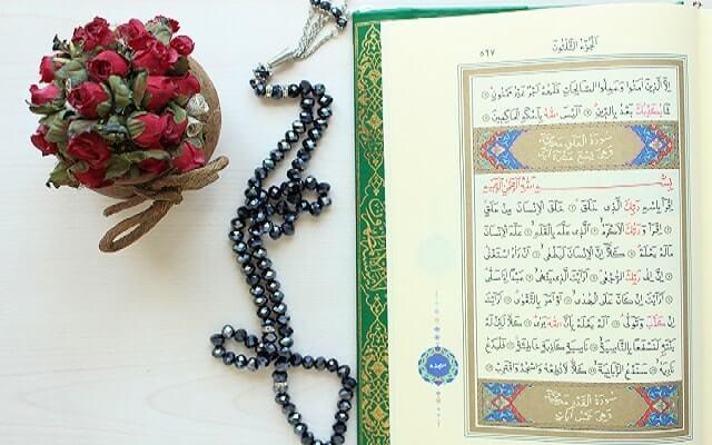 Kur'an-ı-Kerim-Okumak